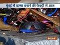 Fire breaks out in eye glass making factory in Mumbai