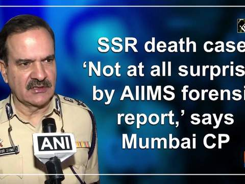 SSR death case: 'Not at all surprised by AIIMS forensic report,' says Mumbai CP