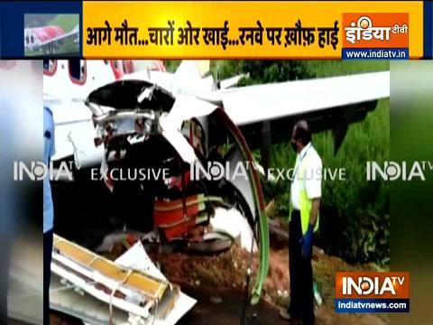 दुर्घटनाग्रस्त एयर इंडिया की फ्लाइट से ब्लैक बॉक्स बरामद