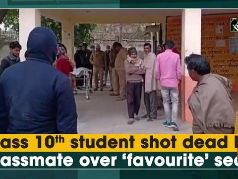 Class 10th student shot dead by classmate over 'favourite' seat