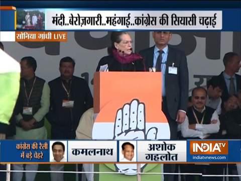'भारत बचाओ' रैली में सोनिया गांधी ने कहा, मोदी-शाह असली मुद्दों से बचने के लिए लोगों को लड़ाते हैं