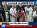 PM Modi arrives at Thrissur, will offer prayers at Sri Krishna Temple in Guruvayur shortly