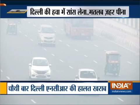 दिल्ली-एनसीआर में वायु प्रदूषण की स्थिति गंभीर, 15 नवंबर तक स्कूलों को बंद रखने का आदेश