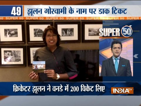 Super 50 : NonStop News | 23rd April, 2018