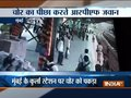 RPF jawans chases thief trying to run-away after stealing passenger's mobile at Kurla station