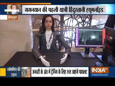 व्योम मित्र होंगी गगनयान अंतरिक्ष यान में अंतरिक्ष की सवारी करने वाली पहली भारतीय महिला