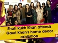 Shah Rukh Khan attends Gauri Khan's home decor exhibition