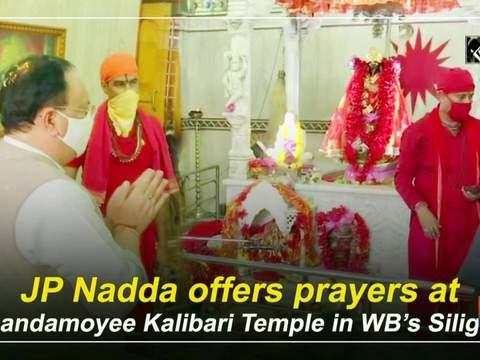 JP Nadda offers prayers at Anandamoyee Kalibari Temple in WB's Siliguri