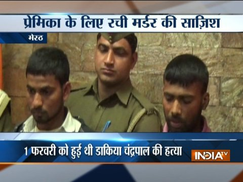 Meerut: Postman killed by son for girlfriend