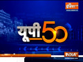 UP 50: Watch all News update from Uttar Pradesh | August 1, 2021