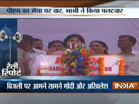 As power cut occurs during Akhilesh roadshow, PM Modi attacks UP CM Akhilesh