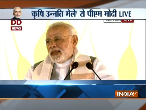 PM Narendra Modi addresses 'Krishi Unnati Mela'