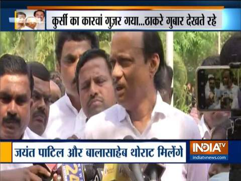 There will definitely be a govt in Maharashtra, Ajit Pawar tells NCP MLAs