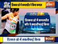 Tokyo Olympics 2020: Discus thrower Kamalpreet Kaur qualifies for final