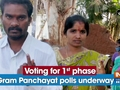 Voting for 1st phase of Gram Panchayat polls underway in AP