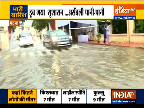 Heavy rain lashes Patna, causes waterlogging in different parts of city