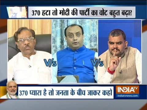 कुरुक्षेत्र: पीएम मोदी ने अपने चुनावी रैली में फिर उठाया धारा 370 का मुद्दा