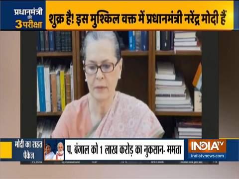 देखिये इंडिया टीवी का स्पेशल शो हकीकत क्या है | 22 मई , 2020
