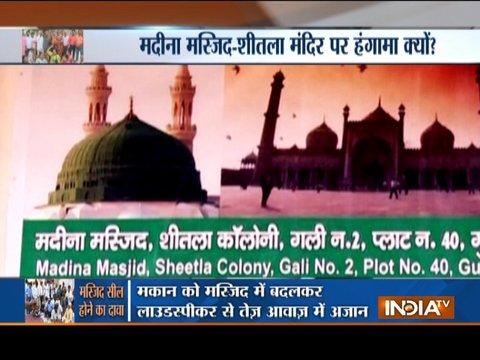 आज का वायरल: गुड़गांव में नगर निगम ने मस्जिद को सील किया