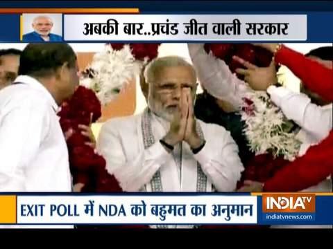 India TV CNX Exit Poll 2019: लोकसभा चुनावों में एनडीए को 290-310 सीटों के साथ मिल सकता है स्पष्ट बहुमत
