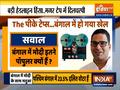 PM Modi hugely popular: Prashant Kishor's audio clip stirs controversy amid Bengal polls
