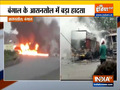 West Bengal: Fuel Tanker Explodes after colliding with truck in Asansol, Three dead