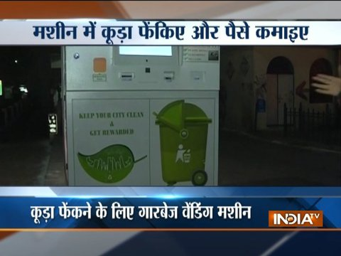 UP CM Yogi Adityanath inaugurates garbage vending machine in Lucknow