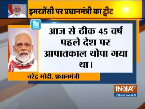 Sacrifice of people who fought for democracy during Emergency will not be forgotten: PM Modi