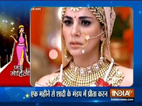 Saas Bahu Aur Suspense| Videos and Full Episode -IndiaTV News