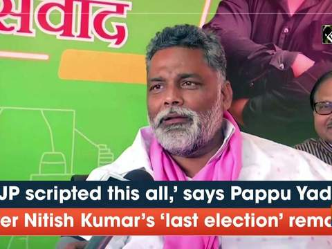 'BJP scripted this all,' says Pappu Yadav after Nitish Kumar's 'last election' remark