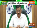 Less than 100 ICU beds left in Delhi for Covid patients: CM Arvind Kejriwal