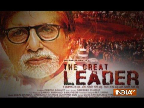 Amitabh Bachchan and Jaya Bachchan to appear in 'Great Leader' together