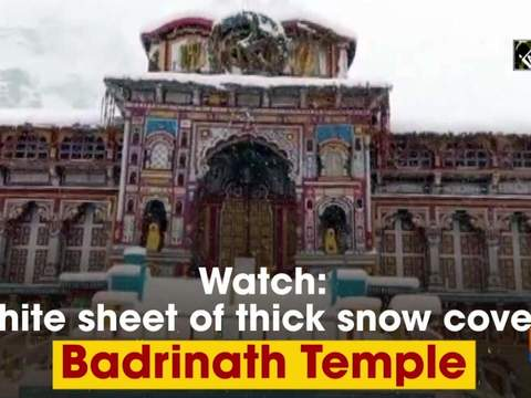 Watch: White sheet of thick snow covers Badrinath Temple