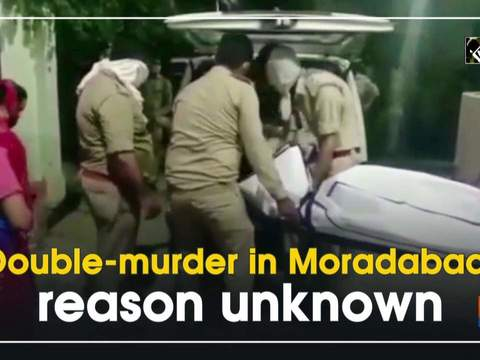Double-murder in Moradabad, reason unknown