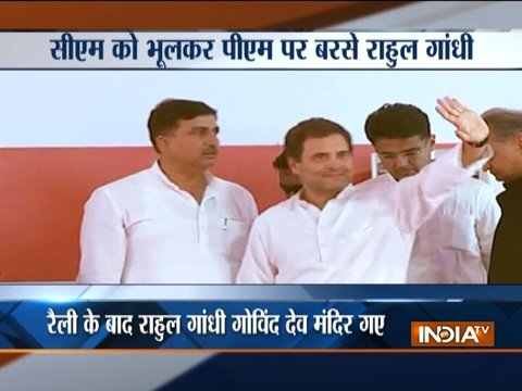 Rahul Gandhi addresses a rally after roadshow in Jaipur, attack PM Modi on Rafale deal