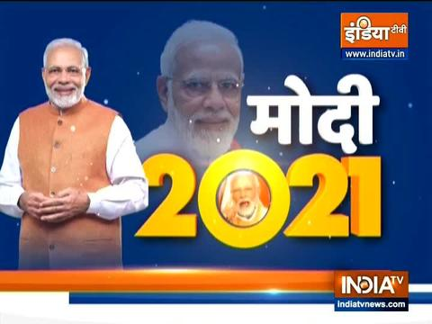 PM Narendra Modi's New Year plan | Special report
