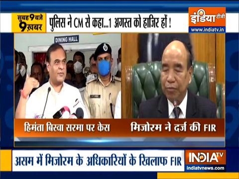 Top 9 News: Assam CM Himanta Biswa Sarma, 6 top officials booked over violent clashes in Mizoram