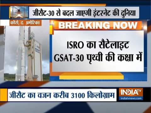 ISRO ने सफलता पूर्वक लॉन्च किया संचार सैटेलाइट GSAT-30