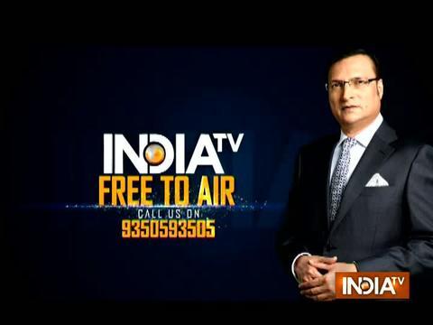 इंडिया टीवी 'फ्री टू एयर' न्यूज चैनल देखने के लिए आपको नहीं देने होंगे पैसे