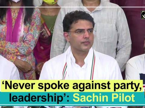 'Never spoke against party, leadership': Sachin Pilot