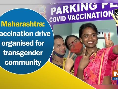 Maharashtra: Vaccination drive organised for transgender community