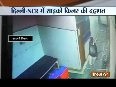 Watch on camera: 'Psycho killer' kills 6 with iron rod in Delhi-NCR, arrested