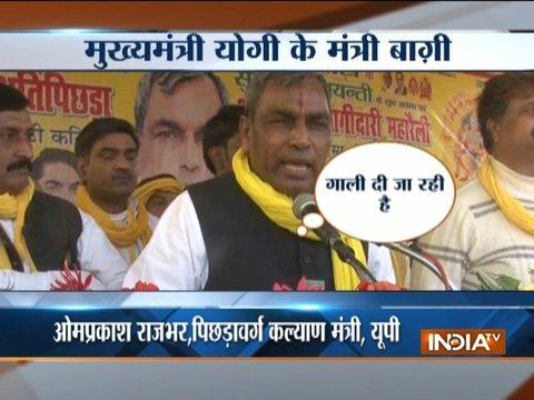 Corruption increased in BJP rule: BJP leader Omprakash Rajbhar