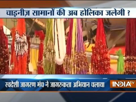 This Raksha Bandhan, Indians choose Swadeshi rakhis over Chinese