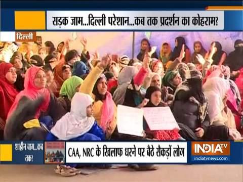 शाहीन बाग की महिलाओं ने दिल्ली पुलिस के विरोध प्रदर्शन को दूसरी जगह शिफ्ट करने की अपील को ठुकराया