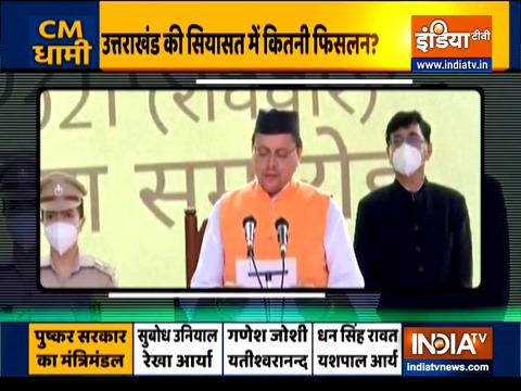 Pushkar Singh Dhami sworn in as Uttarakhand's 11th Chief Minister