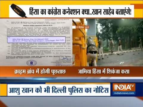 एंटी-सीएए प्रोटेस्ट: दिल्ली पुलिस ने कांग्रेस के पूर्व विधायक आसिफ मोहम्मद खान, स्थानीय नेता आशु खान को नोटिस जारी किया