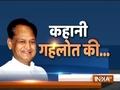 Kamal Nath, Jyotiraditya, Sachin Pilot, Ashok Gehlot | Facts to know about top CM candidates