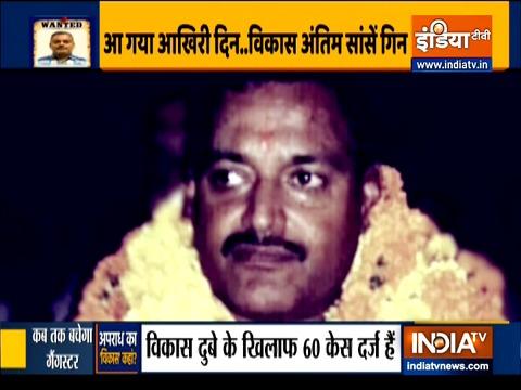 देखिये इंडिया टीवी का स्पेशल शो हकीकत क्या है | 8 जुलाई, 2020