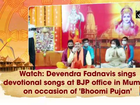 Watch: Devendra Fadnavis sings devotional songs at BJP office in Mumbai on occasion of 'Bhoomi Pujan'